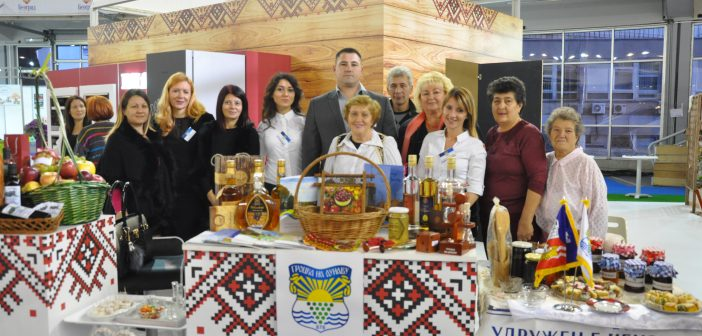 Градска општина Гроцка се представила на Сајму етно хране и пића