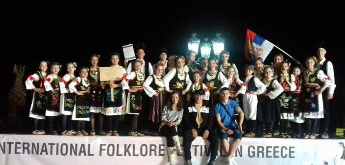 Куд Србија 011 на Интернационалном фестивалу фолкора у Грчкој