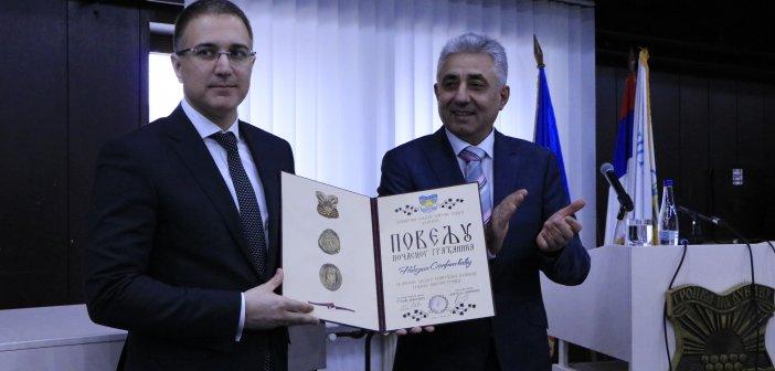 Министар Небојша Стефановић проглашен почасним грађанином Гроцке