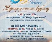 """Турнир у малом фудбалу """"51.Грочанске свечаности"""""""