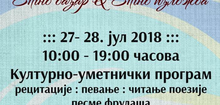 Састанак Удружења жена Гроцке поводом Етно базара