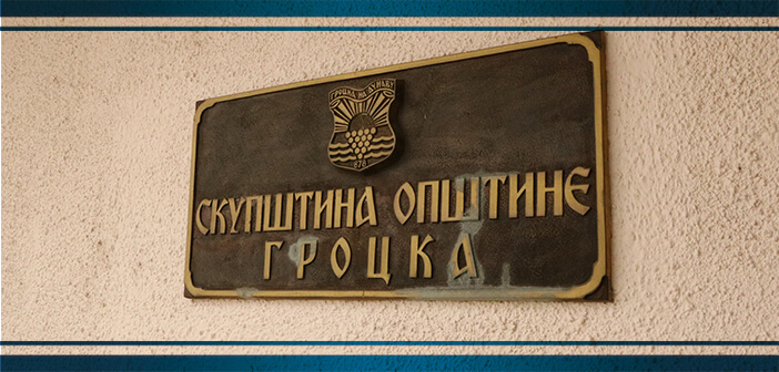 20. седница Скупштине градске општине Гроцка