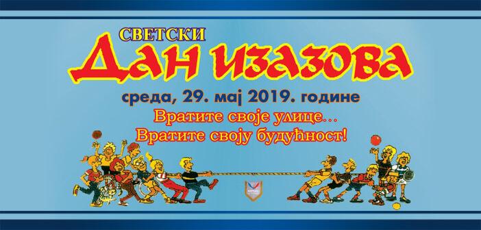 """""""MAJSKI KROS"""" na igralištu fudbalskog kluba """"Dunavac"""" u Grockoj"""