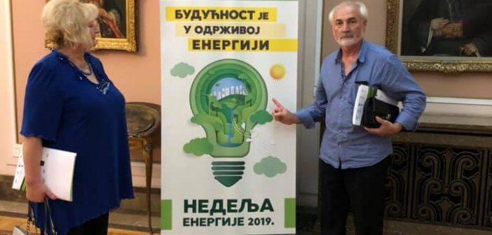 Nedelja energije 2019.