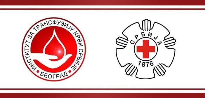 Akcija dobrovoljnog davanja krvi u Kaluđerici